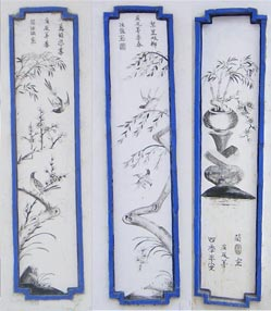 Panels on gate of Taoist temple in Tengchong, China
