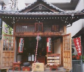 Shrine in Iidebashi, Tokyo.