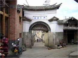 A typical street scene in Heshun, China